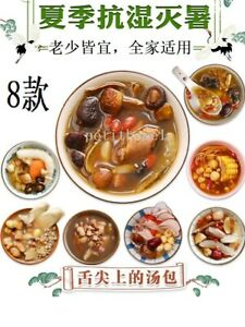 8Bag 738g Family Spring Summer Nourishing Nutrition China Medicine Soup Material