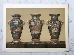 ANTIQUE BAUER FRENCH LITHOGRAPH PRINT ASIAN CHINESE SATSUMA PORCELAIN URNS VASES $59.95
