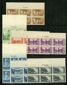 #756 765 NATIONAL PARK COMPLETE SET IMPERFORATE PLATE BLOCKS SUPERB BV441