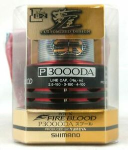 300521204 Shimano Yumeya Bb X Fireblood P3000Da Spool Custom Parts For