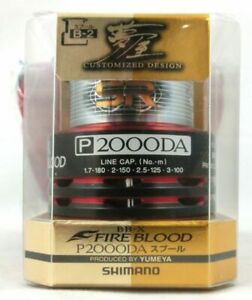 300521203 Shimano Yumeya Bb X Fireblood P2000Da Spool Custom Parts For