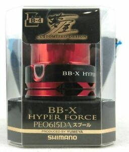 300514207 Shimano Yumeya 14Bb X Hyperforce Pe0615Da B 4 Custom Parts Spool Spare