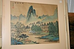 ANTIQUE Signed Japanese Painting on Silk Landscape Village Chinese Asian Art VTG $70.95