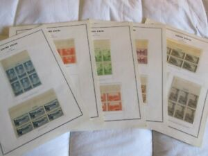 OAS CNY ED FARLEY SCOTT 756 765 NAT'L PARKS IMPERFORATE PLATE BLOCKS NGAI $285