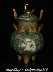 17 China Enamel Porcelain Gilt Phonix Head Bird Flower Incense Burner Censer