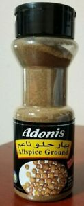 Adonis All Spice Ground  100gm 3.53 oz -Made in Labanon
