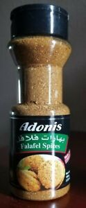 Adonis All Spice Ground  100gm 3.53 oz -Made in Lebanon