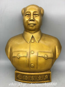 13quot; China Bronze People Man Great Leader Chairman Mao Zedong Head Bust Statue $380.00
