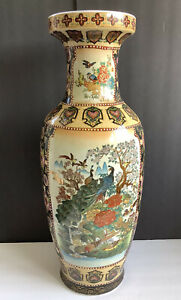 Vintage Royal Satsuma Hand Painted Gilded  Beaded Floor Vase 2375