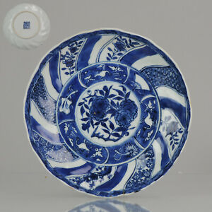 Antique 17C Chinese Ming Porcelain Floral Plate Rare Design Marked Base $1641.00