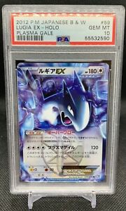 PSA 10 Lugia EX Plasma Gale BW Japanese Pokemon Card 2012 Plasma Storm *POP 2* $599.99