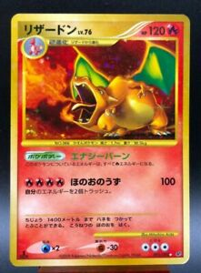 Charizard Stormfront 092 092 1st Edition Pokemon Cards Japanese $78.98