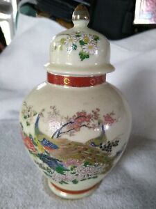 Satsuma Ginger Jar with Lid EUC peacock and flower motif moriage style1979