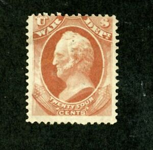 UNITED STATES Individual Official Stamp Scott #O93 Catalog Value $60.00 $10.00