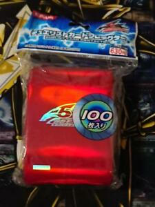 Yu Gi Oh 5D#x27;S Holographic Red Sleeve Out Of Print List No.MY1034