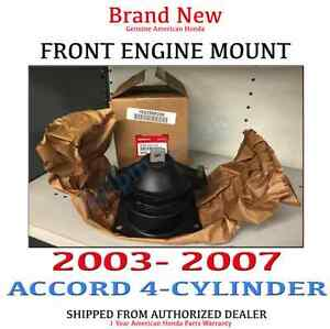2003- 2007 Honda Accord 4-cylinder GENUINE Front Engine Mount (50830-SDA-A04)