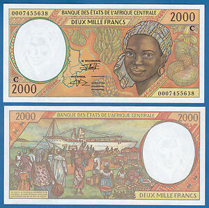 Central African States 2000 Francs P 103Cg Year 2000 C Congo UNC Low Shipping $13.99