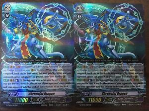 cardfight chronojet dragon g td06 003en
