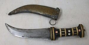 Antique Middle Eastern Curved Dagger Knife & Metal Covered Wooden Sheath