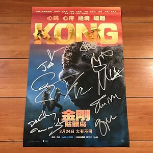 KONG SKULL ISLAND SIGNED 12X18 POSTER BY x12 - BRIE LARSON TOBY KEBBELL wPROOF