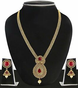 New Traditional Gold Plated Necklace Set For Women & Girls Ethnic Jewelry Set