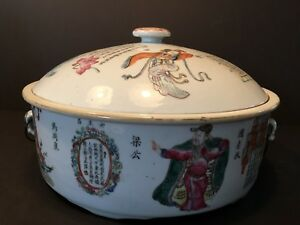Antique Chinese Wu Shuang Pu Large Covered Bowl 10 12