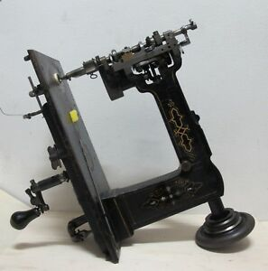 Cornely K chain stitch embroidery machine