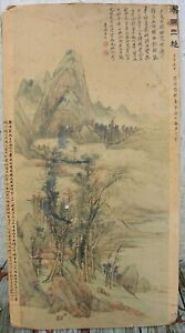 Antique Chinese Painting Silkscreen Parchment 907 to 1368? Zhao Song Dynasty?