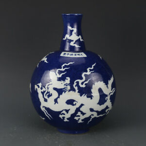 Nice Chinese Ming Xuan De Blue Glazed Porcelain Dragon Vase