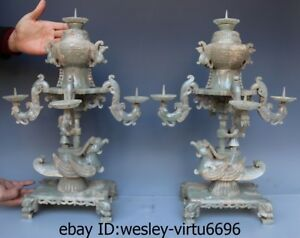 Chinese Old Jade Nephrite Dynasty Carving Bird Palace Lantern candlestick A Pair