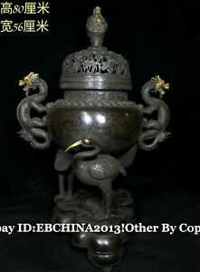 32 Old China Buddhism Bronze 24k Gilt Dragon Crane Incense Burner Censer Statue