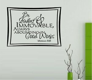 Be Steadfast & Immovable Double FramedVinyl Wall Decal Sticker Home Decor Family