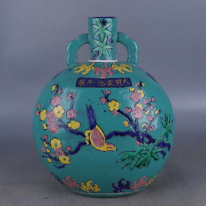 Nice Old Chinese Ming Famille Rose Porcelain Flowers Bird Vase