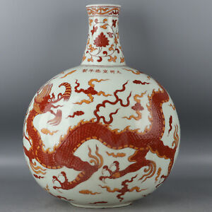 Nice Old Chinese Ming  Red Color Porcelain Dragon Vase