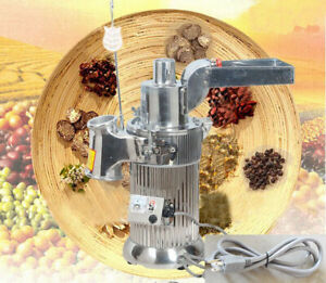 Electric Spice Grinder Mill Coffee Grinding Machine Industrial Grain Pulverizer