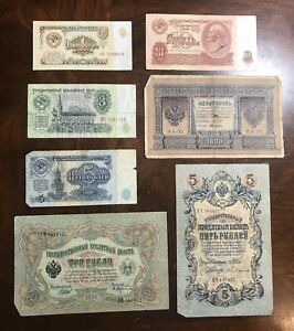 Lot of 7 Russia Currency Banknotes From 1898-1961 Antique Russian Money Lot