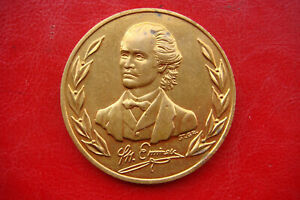 ROMANIA MIHAI EMINESCU HIGH SCHOOL BOTOSANI 100 YEARS OF ACTIVITY 1987 MEDAL $100.00