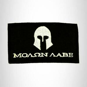 MO??N ?ABE Silver on Black Small Patch Iron on for Biker Vest SB754 $6.99