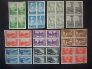 #756 765 1935 National Park Imperforated Horizontal Line Blocks MNH NGAI VF
