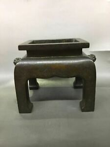 An Estate Old Chinese Da Ming Xuan De Copper four footed Incense Burner