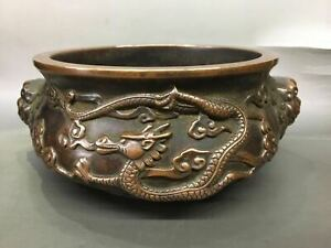 An Estate Old Chinese Da Ming Xuan De Copper Dragon Incense Burner