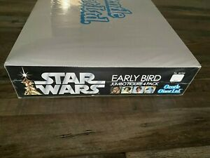 Star Wars Gentle Giant Jumbo Vintage Early Bird Set Luke R2-D2 Leia MISB