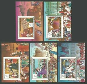 MALAGASY 1989 PHILEXFRANCE FRENCH REVOLUTION MARAT LAFAYETTE SET OF DELUXE MNH GBP 14.95