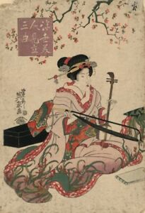 1750s. Beautiful women playing a three string guiter. Japanese Title: Ukiyo Bi
