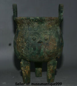 12.4 Old China Bronze Ware Dynasty Beast Face 3 Foot Incense Burner Censer