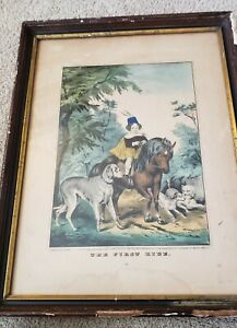Currier amp; Ives quot;The First Ridequot; $150.00