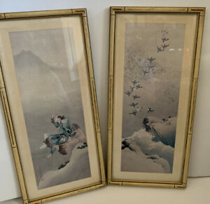 "Vintage Lithograph Prints Set Of 2 ? Chinese Japanese"" Signed $79.50"