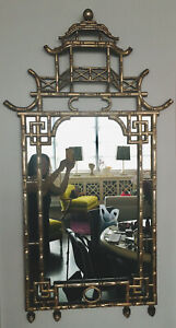 Chinoiserie Pagoda Style Mirror Gilt Finish $950.00