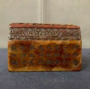 A Chinese old soapstone seal GBP 250.00