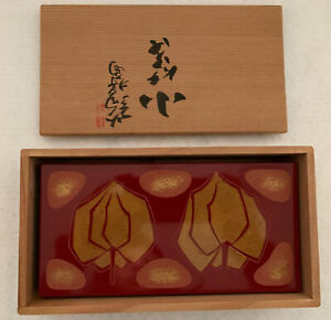 Vintage Red Lacquered Japanese Box Lacquer Wood With Wood Storage Box $150.00